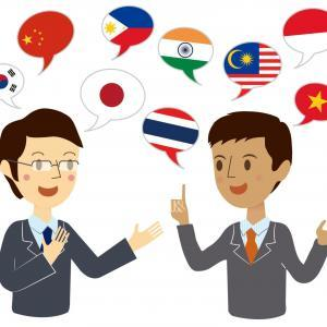 3 Suggestions to Enhance Communications Across Regions
